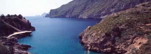 Baia Ieranto, Costiera Amalfitana