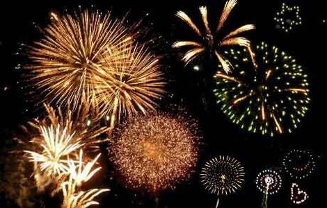 Capodanno 2014 a Firenze: tutti gli eventi