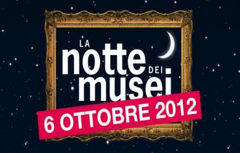 Notte dei Musei a Roma 2012