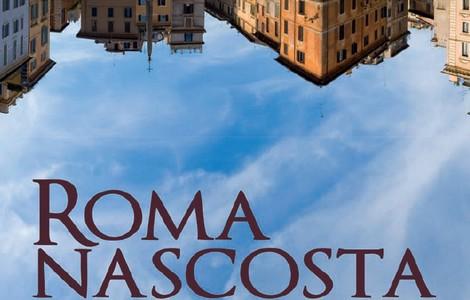 Roma Nascosta 2011