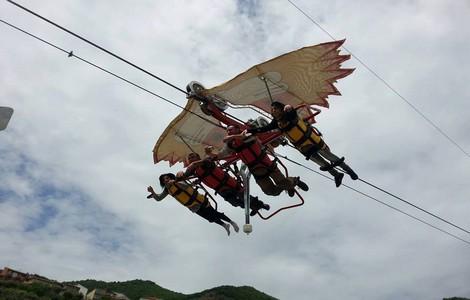 Volo dell'Aquila in Basilicata, foto tratta dalla pagina FB ufficiale