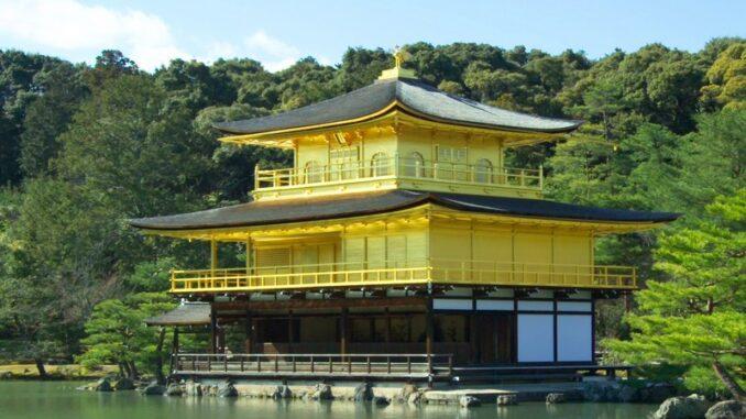 Golden Pavilion, Kyoto - ph Fg2