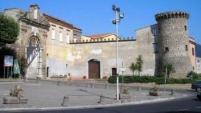 Museo civico di Sessa Auronca