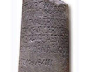 Area archeologica dell'antica Aequum Tuticum