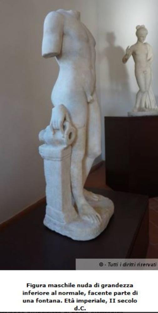 Antiquarium di Lucrezia Romana, Roma
