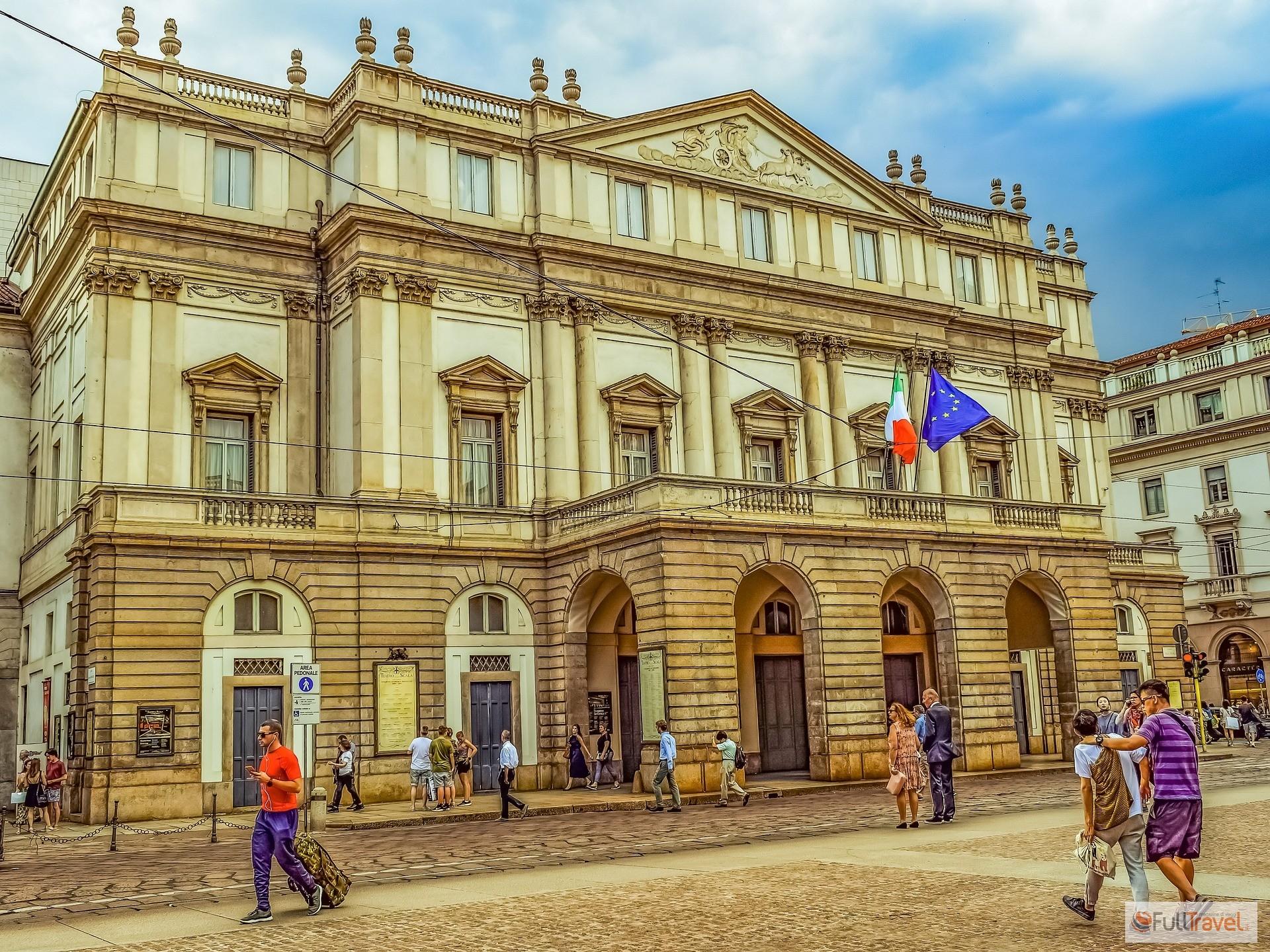 Teatro alla Scala Milano - Foto di Dimitris Vetsikas