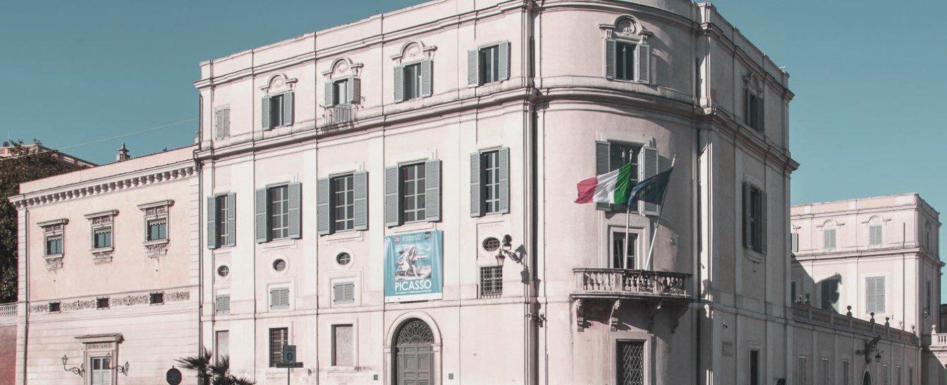 Palazzo Scuderie del Quirinale