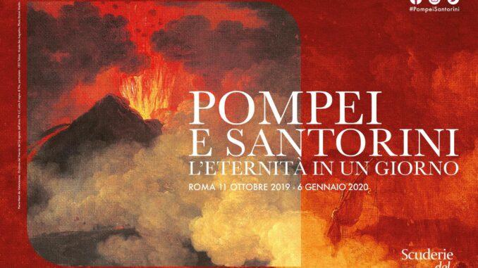 Pompei e Santorini, mostra a Roma