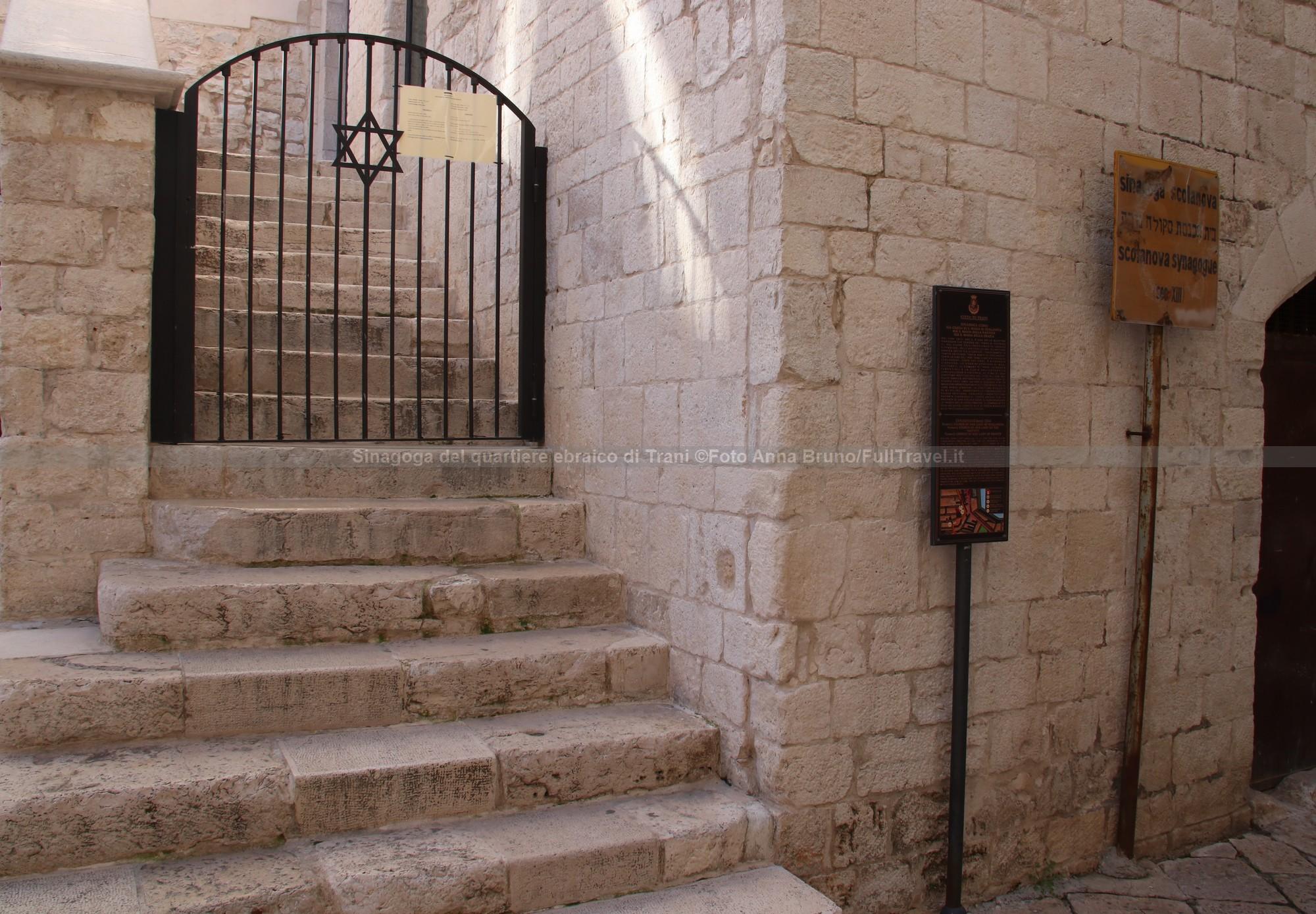 Sinagoga del quartiere ebraico di Trani ©Foto Anna Bruno/FullTravel.it